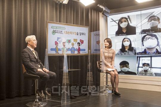 """김기환 KB손보 대표 """"점유율 성장·디지털 1위·신사업 진출"""""""